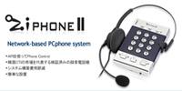 Ziphone 2