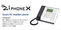 Ziphone X