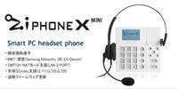 Ziphone X mini
